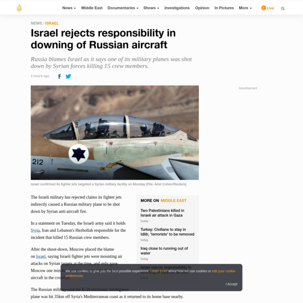 Israel rejects responsibility in downing of Russian aircraft