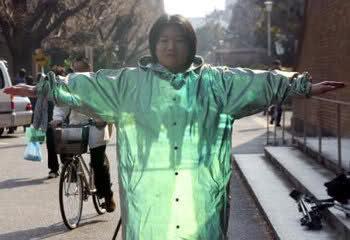 Invisibility Jacket