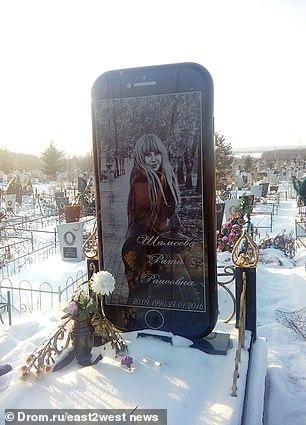iPhone tombstone