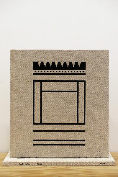 Publications, Ishtar, 2014