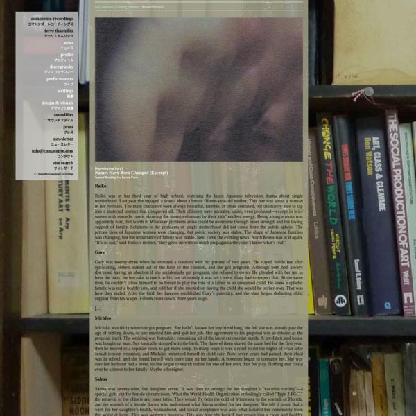 Terre Thaemlitz - Writings - Terre Thaemlitz 'Deproduction / 不産主義'