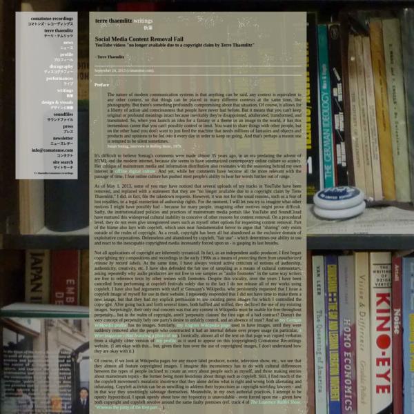 Terre Thaemlitz - Writings - Social Media Content Removal Fail