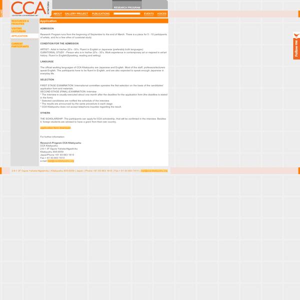 CCA KITAKYUSHU > RESEARCH PROGRAM