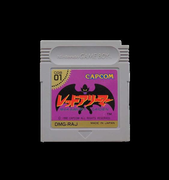Makaimura Gaiden / Capcom / 1990 / Game Boy