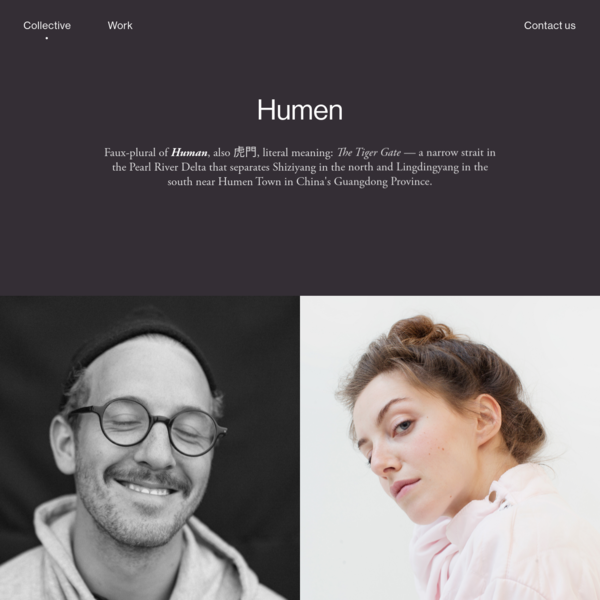 Humen Collective