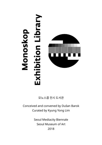 Monoskop Exhibition Library, 2018