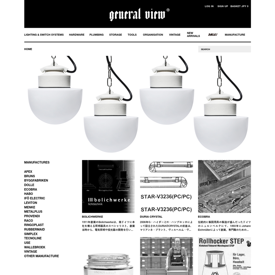 GENERAL VIEW ONLINE SHOP LINE UP : LIGHTING & SWITCH SYSTEMS / HARDWARE / PLUMBING / STORAGE / TOOLS / ORGANISATION / VINTAGE
