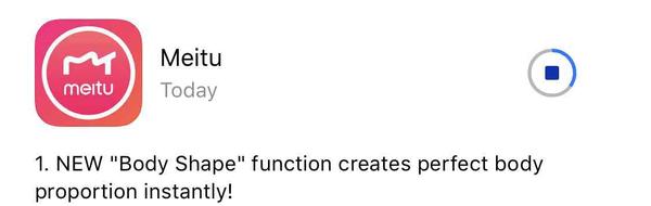 Meitu app release notes