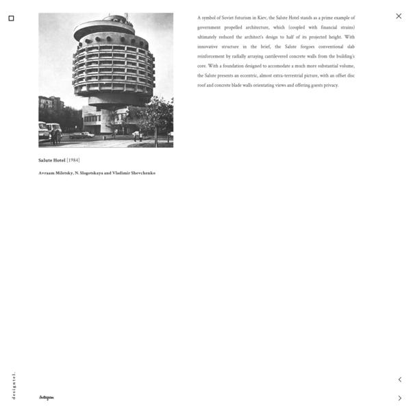 a mid-century design archive