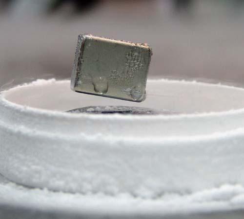 superconductor2.jpg