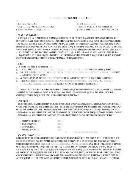 materiality-syllabus.pdf