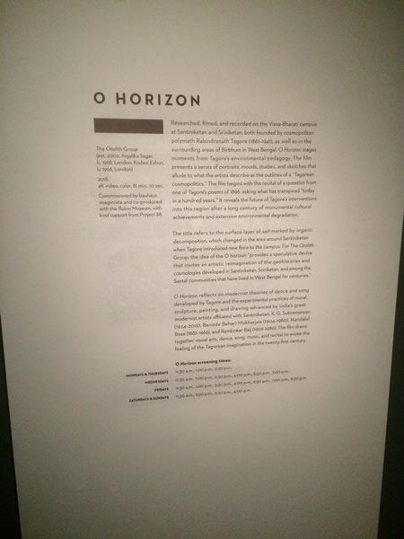 O Horizon wall text