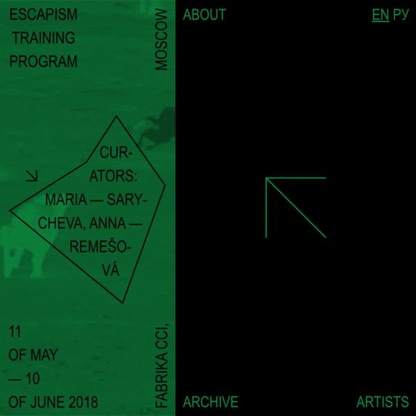 Escapism Training Program