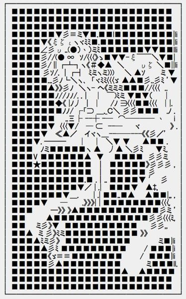 265cdcbcbe1b1b4d16695c693f80164c-ascii-art-graphic-illustration.jpg
