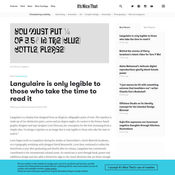 Langulaire is only legible to those who take the time to read it