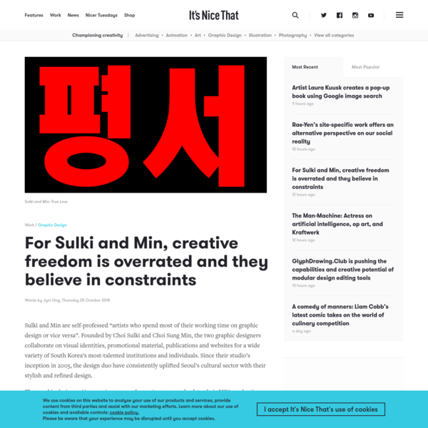 For Sulki and Min, creative freedom is overrated and they believe in constraints