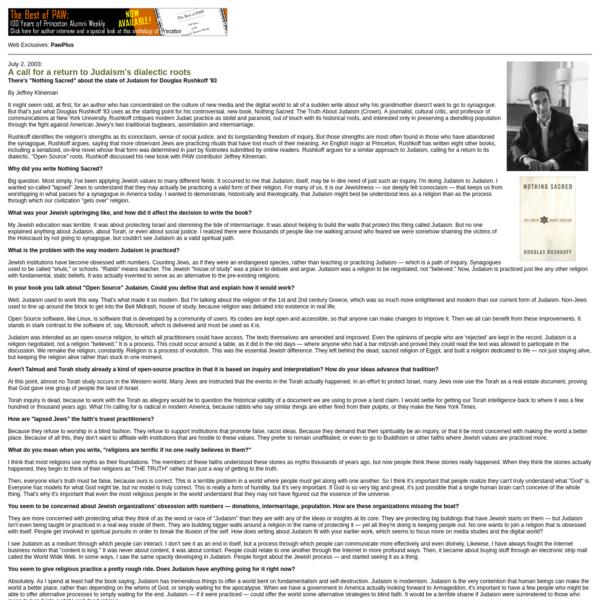 Princeton Alumni Weekly: PawPlus