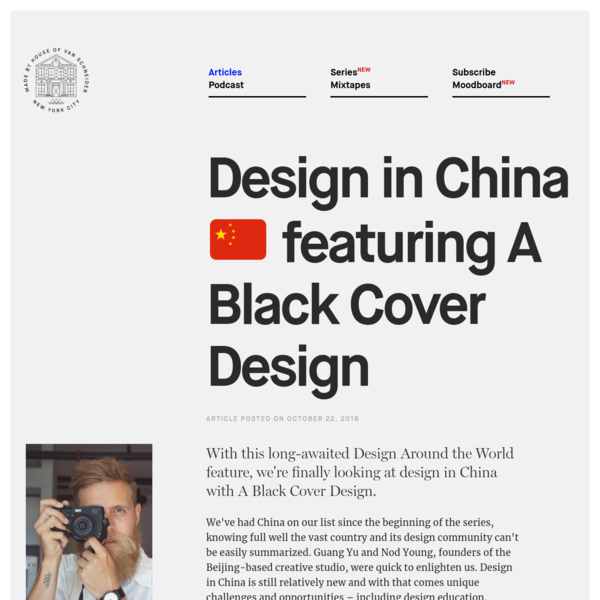With this long-awaited Design Around the World feature, we're finally looking at design in China with A Black Cover Design. We've had China on our list since the beginning of the series, knowing full well the vast country and its design community can't be easily summarized.