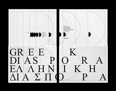 1st Thessaloniki International Greek-Diaspora Symposium