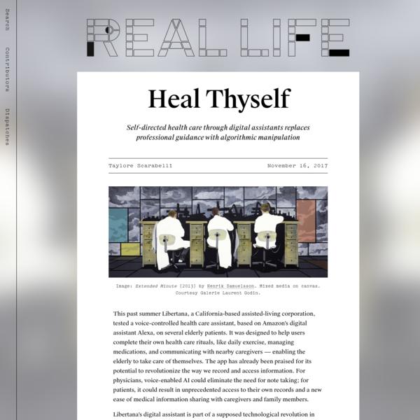 Heal Thyself - Real Life
