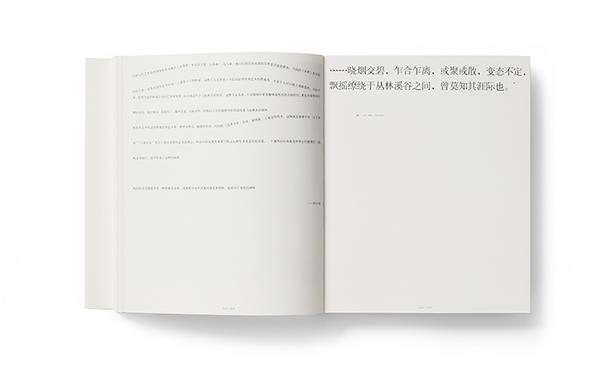 xxlstudio-iconicbookdesign-graphicdesign-work-itsnicethat-07.jpg?1541418382