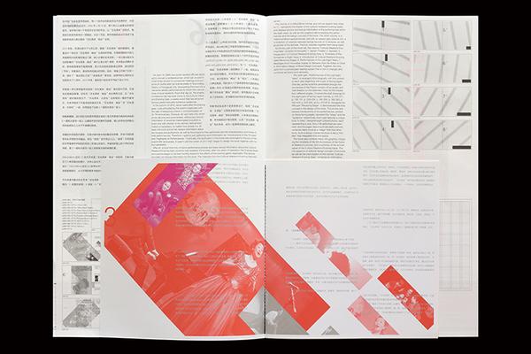 xxlstudio-iconicbookdesign-graphicdesign-work-itsnicethat-15.jpg?1541418384