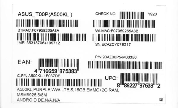 barcodes_-asus_mobile_phone_box-.jpg
