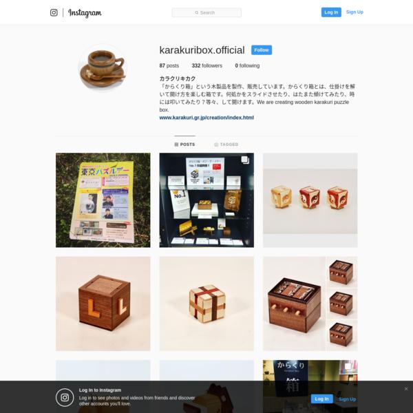 カラクリキカク (@karakuribox.official) * Instagram photos and videos