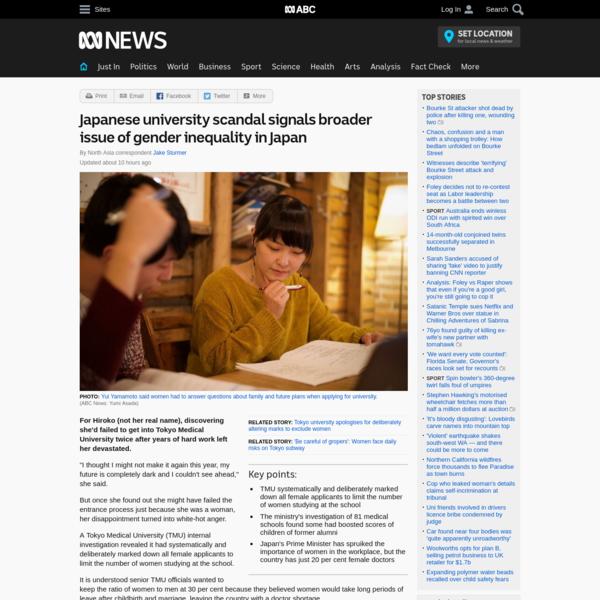 Tokyo university scandal signals broader issue of gender inequality in Japan