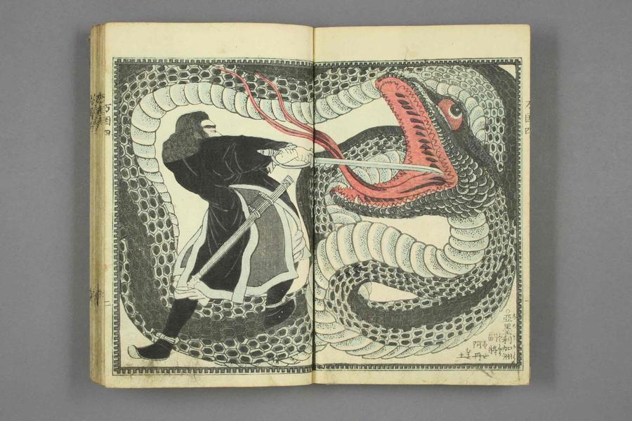 John Adams in old Japanese American Revolution book