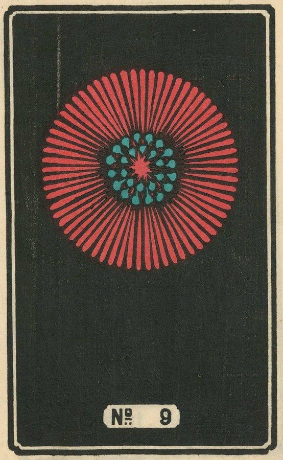 Hirama Fireworks Catalogue