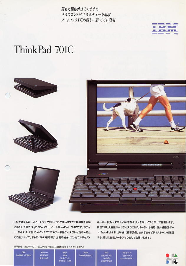 701c.jpg