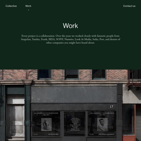 Humen - Work