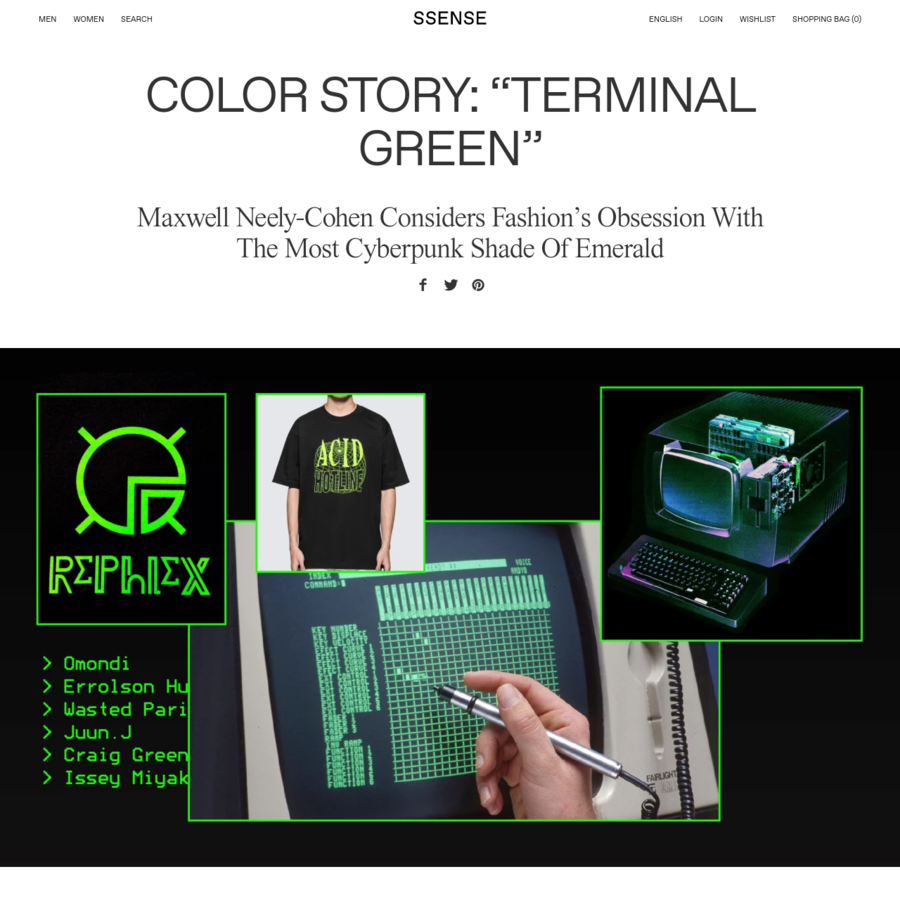 """The first time I locked my eyes onto a computer screen, that green stared back at me, shrouded by black, moving like an organism. """"Terminal green."""" It flashes, but at a menacing pace. The slow blink of a cat instead of a spastic light explosion."""