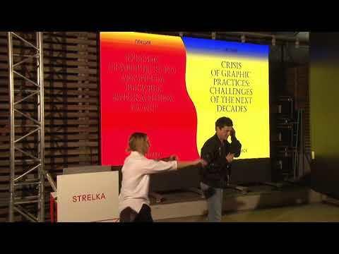 Strelka Institute - David Rudnick Q&A