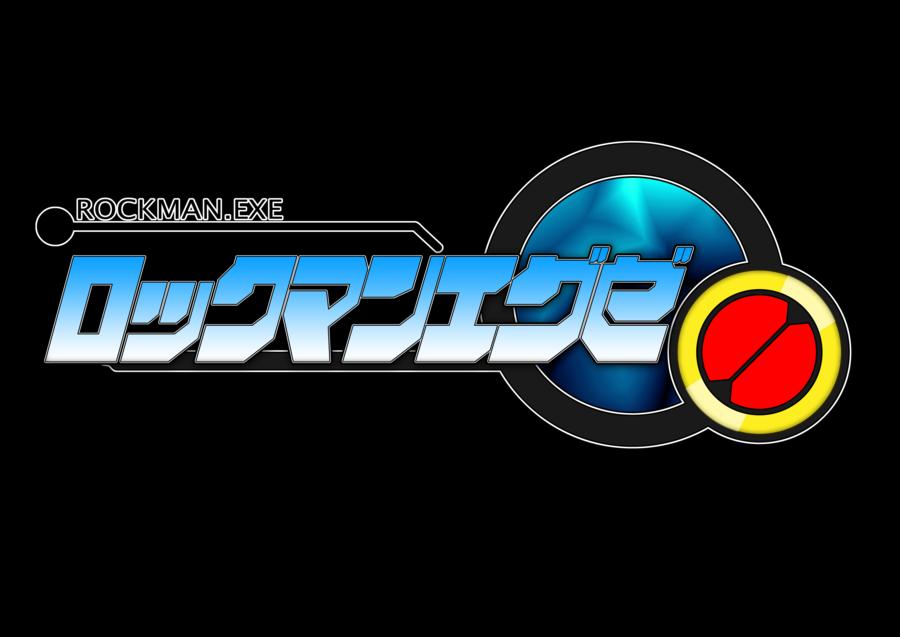 rockman_exe_logo_by_netro32-d5cm93l.png
