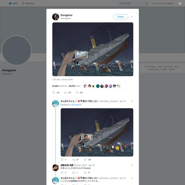 Kengarex on Twitter