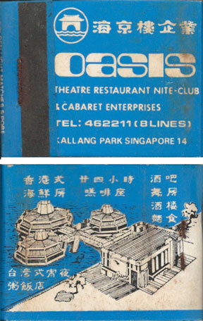 oasis-theatre-restaurant-cb658cf79e74beb32e2f3231608e26db.jpg