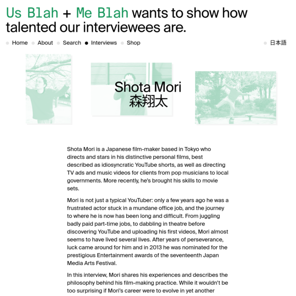 Shota Mori - Us Blah + Me Blah