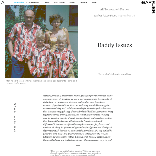 Daddy Issues | Amber A'Lee Frost