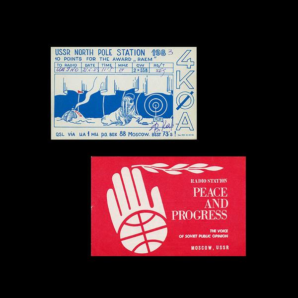 soviet_qsl_cards_7.jpg