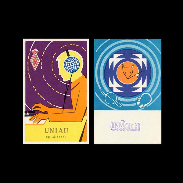 soviet_qsl_cards_27.jpg