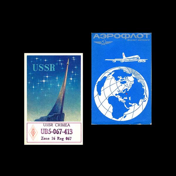 soviet_qsl_cards_33.jpg