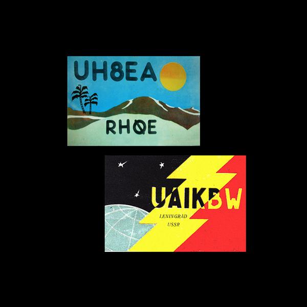 soviet_qsl_cards_36.jpg