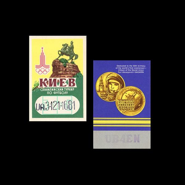 soviet_qsl_cards_42.jpg