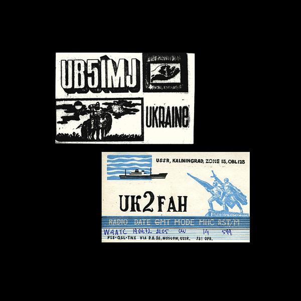 soviet_qsl_cards_38.jpg