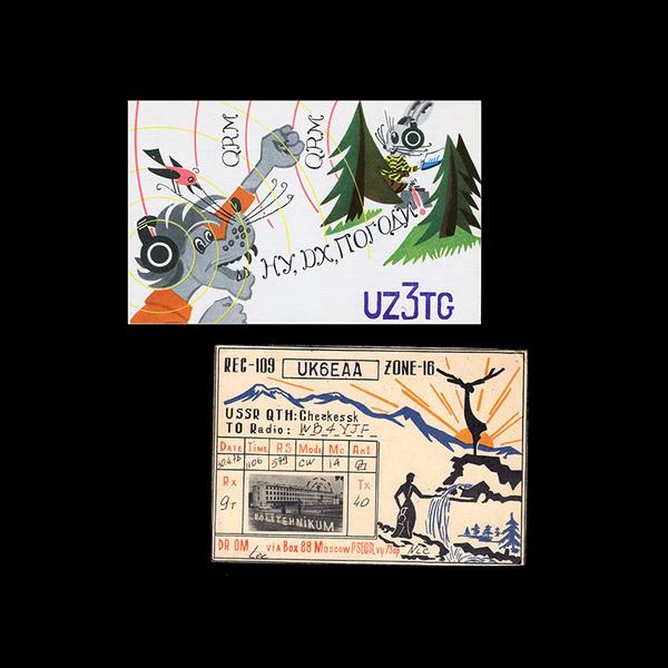 soviet_qsl_cards_39.jpg