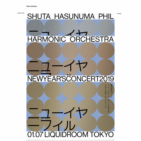 Shun Ishizuka