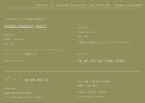 tws1-3-.jpg