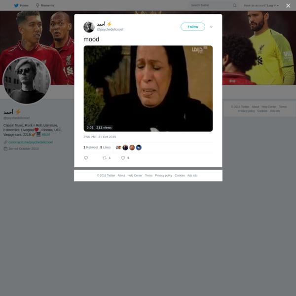 أحمد ⚡ on Twitter